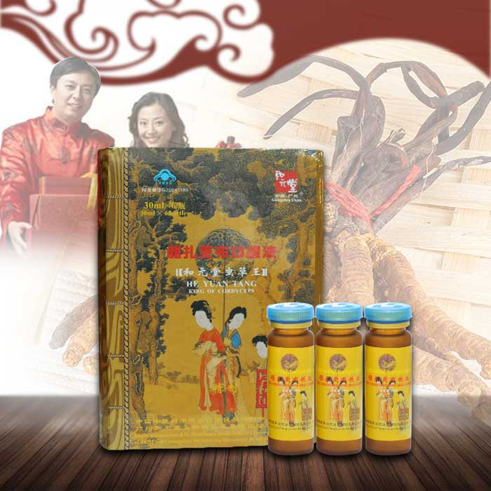 dong-trung-ha-thao-dang-nuoc-3-co-tien-500-1